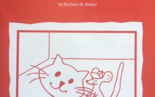 Printable Kindergarten Books Found Here