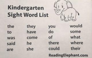Kindergarten Sight Words – FREE Printable